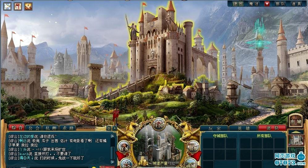 英雄之城絕地風暴再戰中世紀_游戲資訊_07073游戲網