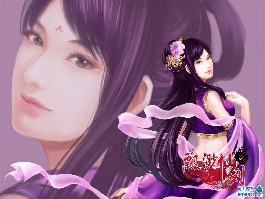 手绘美女图片紫色