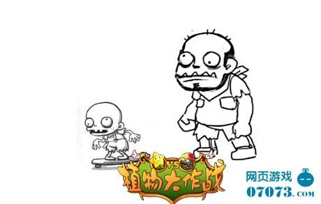 动漫 简笔画 卡通 漫画 手绘 头像 线稿 460_293