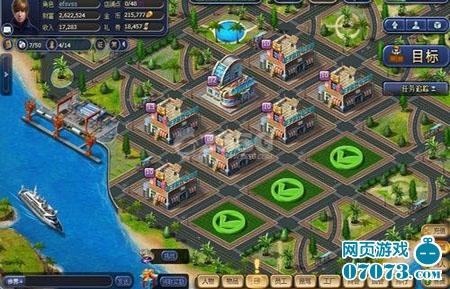 动态 《富人国》/56uu《富人国》正是以这样一个传奇故事做为游戏背景的模拟经营...