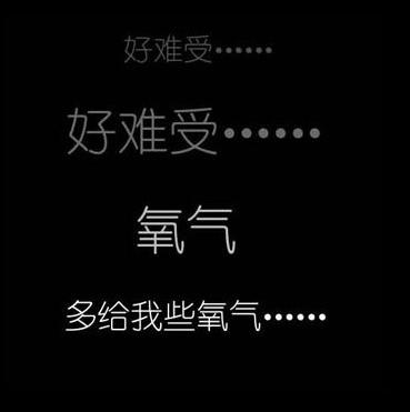 漫画 盗墓笔记/盗墓笔记瓶邪JQ漫画超萌版番外篇卷二