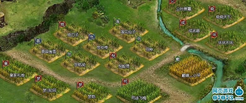 玩家所能拥有的军粮数量不会超过允许拥有的最大军粮数量。   升级粮仓可获得更多的军粮存储量。   当主城等级达到12级时,在主城接口将会出现一块自产农田,该农田不会被其他玩家强行占领。播种后,农田可持续产粮10个小时。   i3《傲视三国》是一款集模拟建设与战斗策略为一体的策略类网页游戏。以三国时代为文化背景,精美细致的画面风格、真实细腻的游戏场景、再现魏、蜀、吴三国鼎立时期恢宏壮阔的战争场面。游戏内一个个丰富多彩的剧情任务、独特亮眼的玩法设计,涵盖了建筑城池、武将培养,领土占领等多个特色系统,让你在
