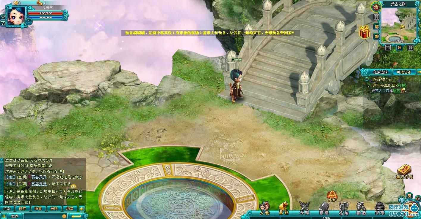 ribenmmmmeinuquanbubaoguang_q版自动回合网页游戏《遮天q传》曝光