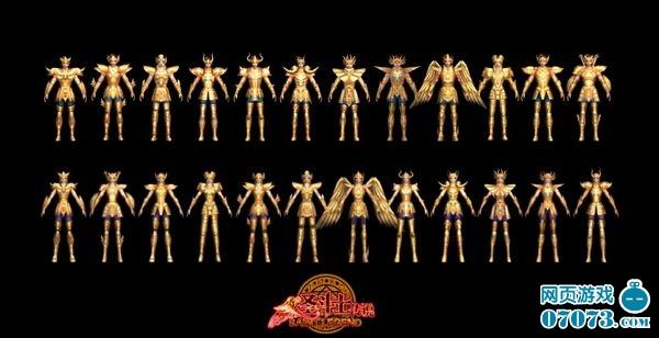 《圣斗士男生》传说圣衣登场介绍圣衣之魂狮子座黄金对女生说给他揭秘女朋友图片
