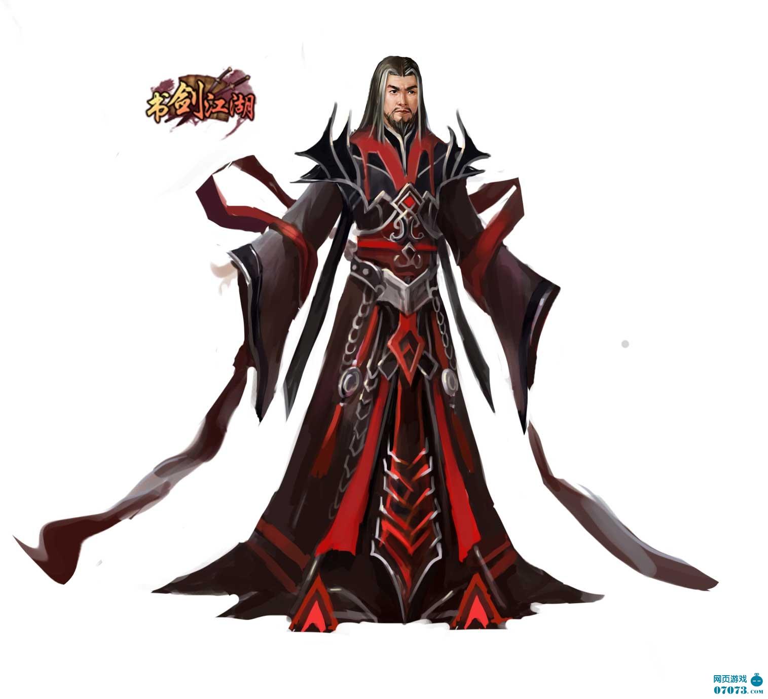 > 《书剑江湖》手绘人物原画 首次独家曝光        最写实的武侠世界