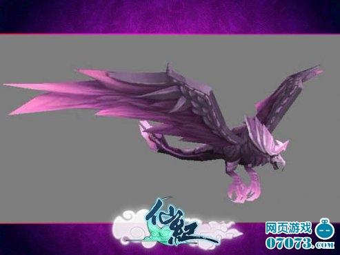 3d仙侠网页游戏 仙纪 宠物原画大赏 最好玩的网页游戏开服表...
