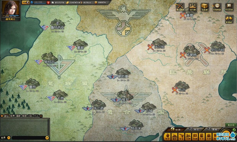 【07073尚文原创,转载请注明出处及作者】   战斗玩法,《战争风云》拥有世界BOSS战、1v1竞技、攻城战、运输战和国战等内容。在攻城战中,防守玩家可以布置自己的防御工事,包括建造防御塔、设置部队位置、修理被攻击的防御塔、摧毁修建好的防御塔等,攻方玩家需要尽快杀死对方主将;每次运输战可以运输5次,结束后可获得丰厚奖励,玩家在运输战中不仅可以劫获NPC的运输车,也能攻击其他玩家,劫获他们正在运输的运输车;在国战中,玩家分为2方,每方20人,对5个资源点进行争夺,占领资源点并最早获得目标资源数的一方获得胜