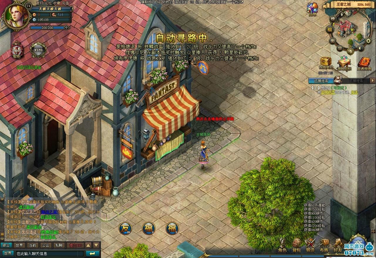 为了配合游戏中世纪的背景图片