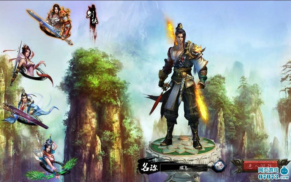 背景 十大/下面大家介绍的新游戏是《轩辕神剑》,一款以汉末十大上古神器...