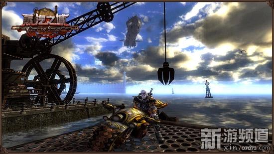 蒸汽朋克游戏画面