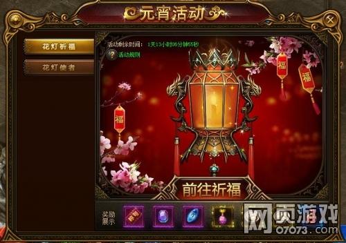 大天使之剑官网下载 360大天使之剑官网 37大天使之剑官网