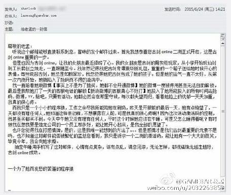 程序员求《古剑奇谭ol》激活码讨女友欢心_产
