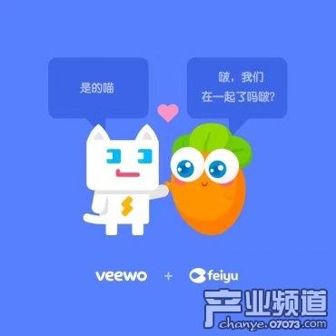幻影科技收购超级飞鱼猫研发商作价1750万元神仙鱼小图片