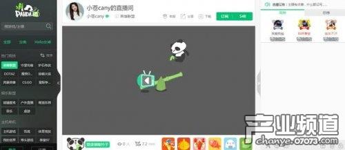 熊猫tv小智房间号
