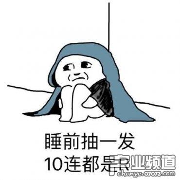 文化部网游新规:《阴阳师》公布SSR掉率