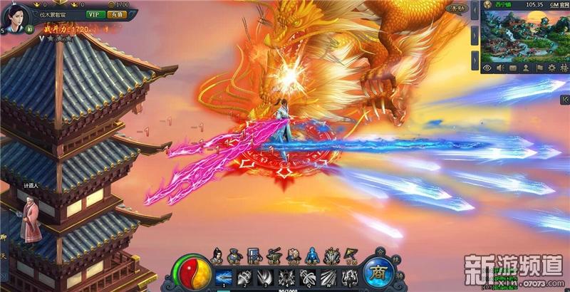 战斗场面非常华丽,技能特效就是酷炫,长生激战恶龙,剑气满天飞!