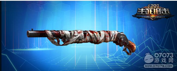生死狙击铁血M1887霰弹枪
