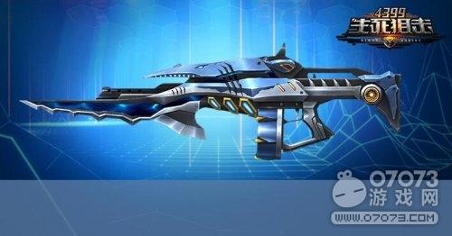 生死狙击巨齿狂鲨英雄级霰弹枪