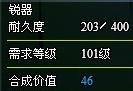 СС����101��������